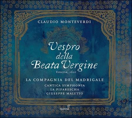 La Compagnia del Madrigale 몬테베르디: 성모 마리아의 저녁기도 (Monteverdi: Vespro della Beata Vergine) 라 콤파냐 델 마드리갈레