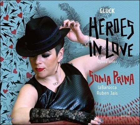 Sonia Prina 사랑의 영웅들 - 글루크의 오페라 아리아 (Heroes in Love - Gluck: Opera Arias) 소니아 프리나, 루벤 야이스, 라 바로카