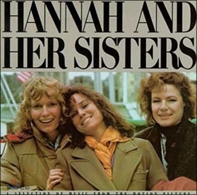 우디 앨런의 '한나와 그 자매들' 영화음악 (Hannah And Her Sisters OST)