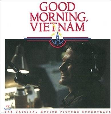 굿모닝 베트남 영화음악 (Good Morning Vietnam OST)