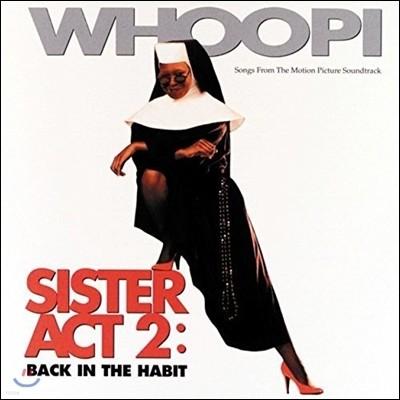 시스터 액트 2 영화음악 (Sister Act 2: Back in the Habit OST)