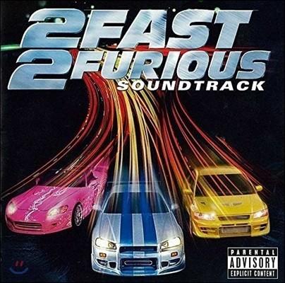 분노의 질주 2 영화음악 (2 Fast 2 Furious OST)