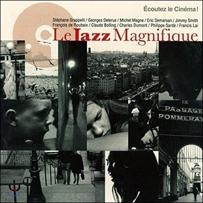 Le Jazz Manifique (르 재즈 마니피크 - 시네마 재즈 컬렉션)