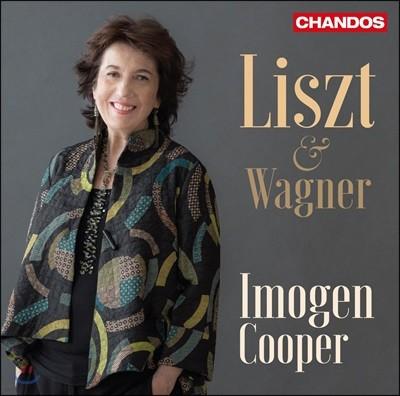 Imogen Cooper 이모젠 쿠퍼가 연주하는 리스트 & 바그너 (Liszt & Wagner)