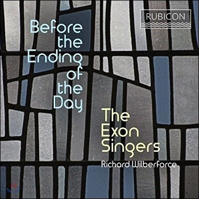 Exon Singers 오늘이 끝나기 전에 - 데이빗 브릭스 / 하워드 스켐튼 / 리차드 윌버포스: 합창음악 - 엑손 싱어즈 (Before the Ending of the Day - Howard Skempton / Richard Wilberforce / David Briggs / Toby Yo