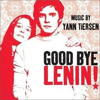 Good Bye Lenin! (굿바이 레닌) OST