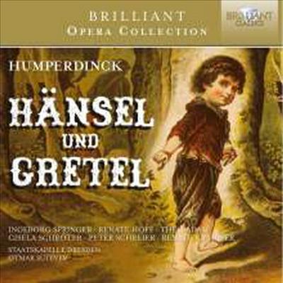 훔퍼딩크: 오페라 '헨젤과 그레텔' (Humperdinck: Opera 'Hansel und Gretel') (2CD) - Otmar Suitner