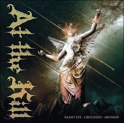 메써드 (Method) / 사일런트 아이 (Silent Eye)  / Crucified - At The Kill