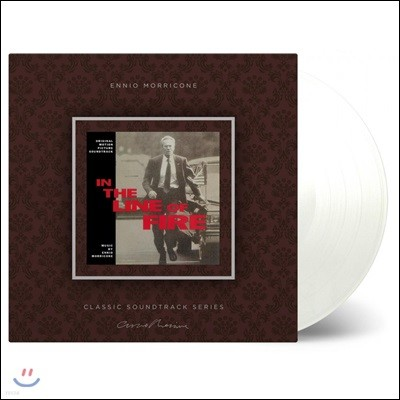사선에서 영화음악 (In The Line Of Fire OST by Ennio Morricone 엔니오 모리꼬네) [투명 디스크 LP]