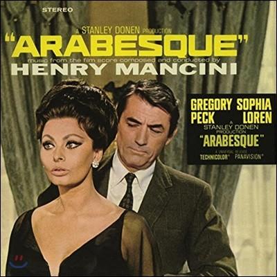 아라베스크 영화음악 (Arabesque OST by Henry Mancini 헨리 맨시니) [LP]
