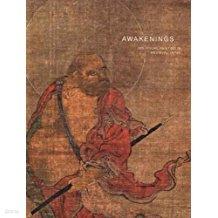 Awakenings: Zen Figure Painting in Medieval Japan (Paperback)