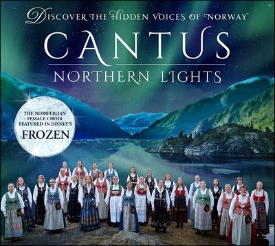 Cantus 합창음악집 - 북구의 빛: 노르웨이 히든 보이스의 발견 (Northern Lights - Discover the Hidden Voices of Norway) 칸투스