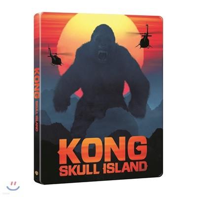 콩:스컬 아일랜드 (2D+3D 2Disc 스틸북 한정판) : 블루레이