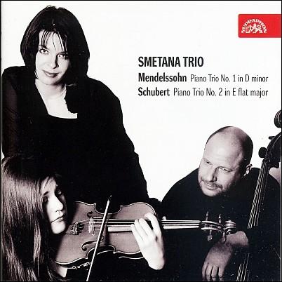 Smetana Trio 멘델스존: 피아노 삼중주 1번 / 슈베르트: 2번 (Mendelssohn: Piano Trio No.1 / Schubert: Piano Trio No.2) 스메타나 트리오