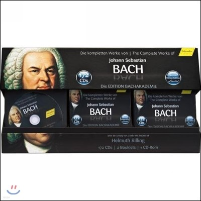 Helmuth Rilling 바흐 전집 (The Complete Works of Johann Sebastian Bach - Limited Edition)