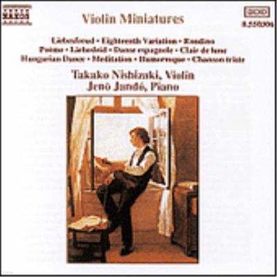 바이올린 미니어쳐 (Violin Miniatures) - Takako Nishizaki