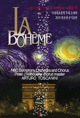 Puccini : La Boheme : Toscanini