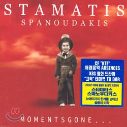 Stamatis Spanoudakis - Moments Gone