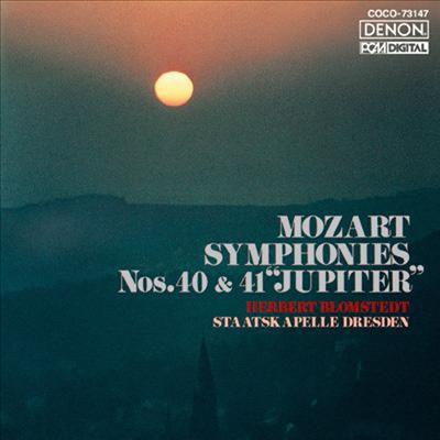 모차르트 : 교향곡 40, 41번 '주피터' (Mozart : Symphonies No.40, 41 'Jupiter') (UHQCD)(일본반) - Herbert Blomstedt
