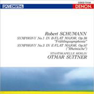 슈만: 교향곡 1, 3번 (Schumann: Symphonies No.1 & 3) (UHQCD)(일본반) - Otmar Suitner