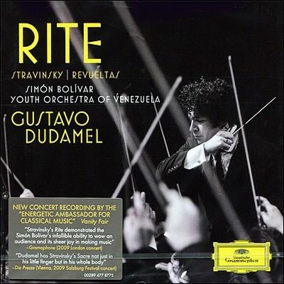 스트라빈스키 : 봄의 제전 - Gustavo Dudamel