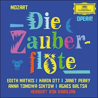 Edith Mathis 모차르트: 마술피리 (Mozart: Die Zauberflote)