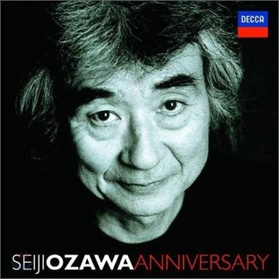 세이지 오자와 75세 생일 기념반
