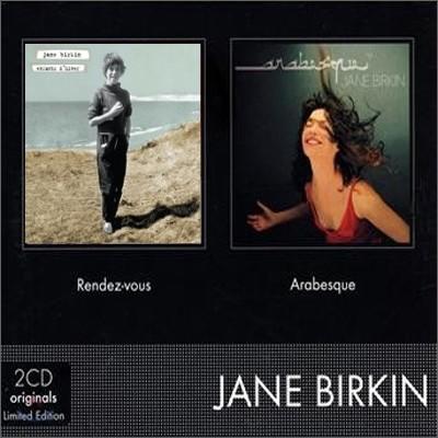 Jane Birkin - Arabesque + Enfants D'hiver