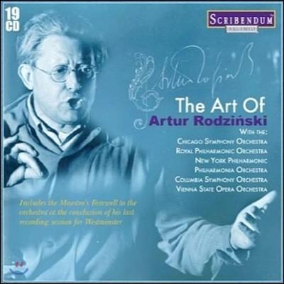 아트 오브 아르투르 로진스키 (The Art of Artur Rodzinski)
