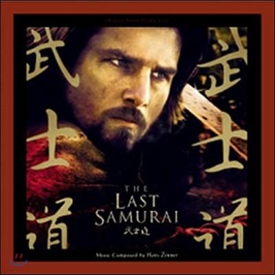 라스트 사무라이 영화음악 (The Last Samurai OST - Music by Hans Zimmer 한스 짐머)