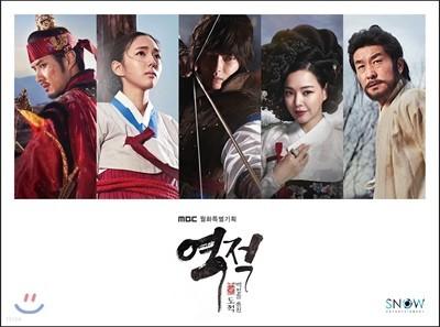 역적 : 백성을 훔친 도적 (MBC 월화 특별기획 드라마) OST