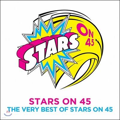 Stars On 45 (스타즈 온 45) - The Very Best Of Stars On 45