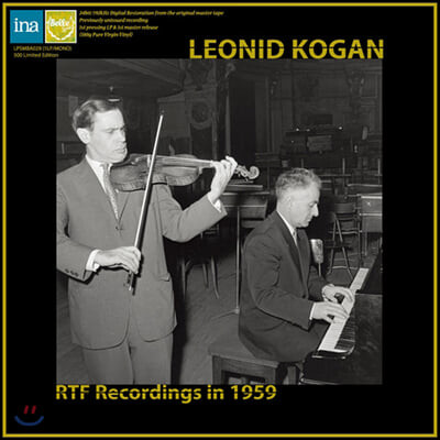 Leonid Kogan 슈트라우스: 바이올린 소나타 / 쇼스타코비치: 24 전주곡 / 라벨: 치간느 - 레오니드 코간 [LP]
