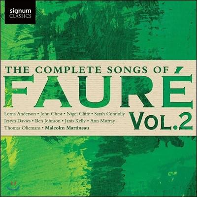 Malcolm Martineau 포레: 가곡 전곡 2집 - 사랑의 꿈, 보칼리즈, 이브의 노래 (Faure: The Complete Songs, Vol. 2 - Reve d'Amour, Vocalise, La Chanson d'Eve) 말콤 마르티노, 앤 머레이, 벤 존슨