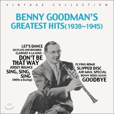 Benny Goodman - Greatest Hits 1938-1945 베니 굿맨 베스트