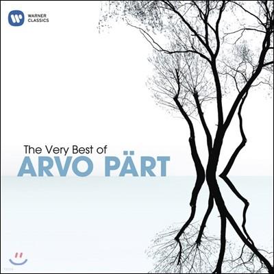 아르보 패르트 베스트 (The Very Best of Arvo Part)