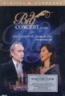 빅 콘서트 2003 : 호세 카레라스 & 신영옥 dts