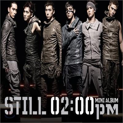 2PM - 미니앨범 : Still 2:00pm