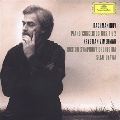라흐마니노프 : 피아노 협주곡 1,2번 - 크리스티앙 침메르만