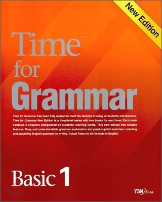 Time for Grammar Basic 1 타임 포 그래머 베이직