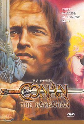 코난 바바리안 Conan The Barbarian