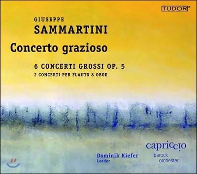 Dominik Kiefer 주세페 사마르티니: 합주 협주곡 1-6번 [콘체르토 그로소] - 카프리치오 바로크 오케스트라, 도미닉 키퍼 (Giuseppe Sammartini: Concerto Grazioso - Concerti Grossi Op.5, Oboe Concerto)