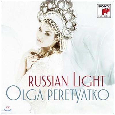 Olga Peretyatko 러시안 라이트: 글린카 / 림스키-코르사코프 / 스트라빈스키 / 쇼스타코비치 - 올가 페레트야트코 (Russian Light - Glinka / Rimsky-Korsakov / Stravinsky / Shostakovich)