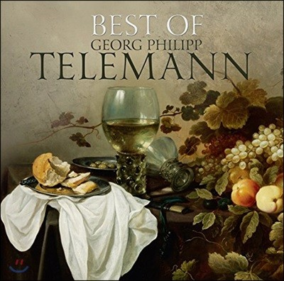 베스트 오브 텔레만 (Best of Georg Philipp Telemann)