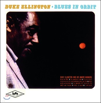 Duke Ellington (듀크 엘링턴) - Blues In Orbit