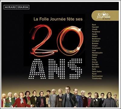 낭뜨 라 폴 주르네 음악제 20주년 기념 앨범 (La Folle Journee de Nantes Fete Ses 20 Ans)