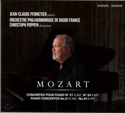 Jean-Claude Pennetier 모차르트: 피아노 협주곡 21 & 24번 - 장-클로드 페네티에, 크리스토프 포펜 (Mozart: Piano Concertos K.467, K.491)