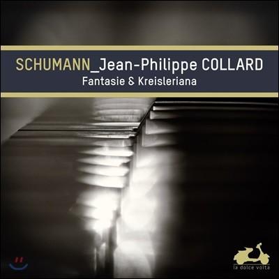 Jean-Philippe Collard 슈만: 크라이슬레리아나 OP.16, 환상곡 - 장-필립 콜라르 (Schumann: Fantasie Op.17, Kreisleriana Op.16)