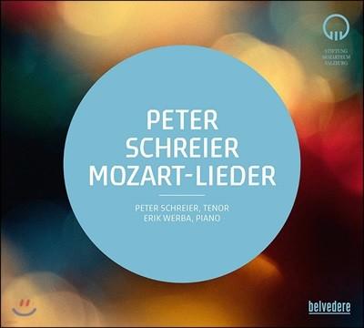 Peter Schreier 모차르트: 가곡 - 페터 슈라이어, 에릭 베르바 (Mozart: Lieder)