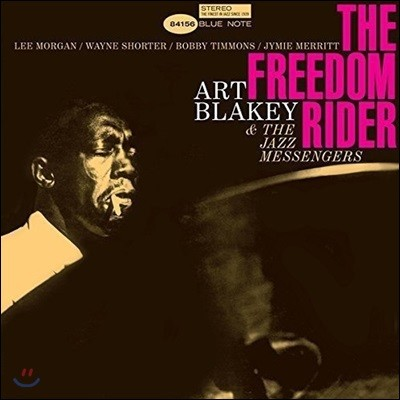 Art Blakey & The Jazz Messengers (아트 블레이키 앤 더 재즈 메신저스) - Freedom Rider [LP]